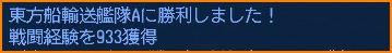 2011-01-10_09-26-13-006.jpg