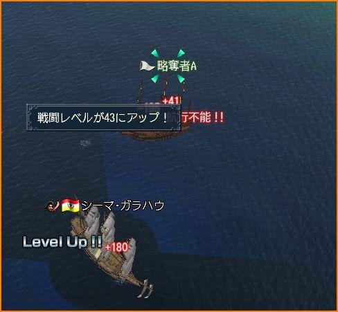 2011-01-10_09-26-13-007.jpg