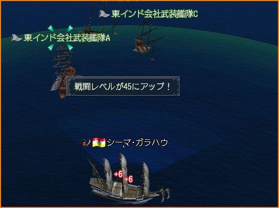 2011-01-10_09-26-13-008.jpg