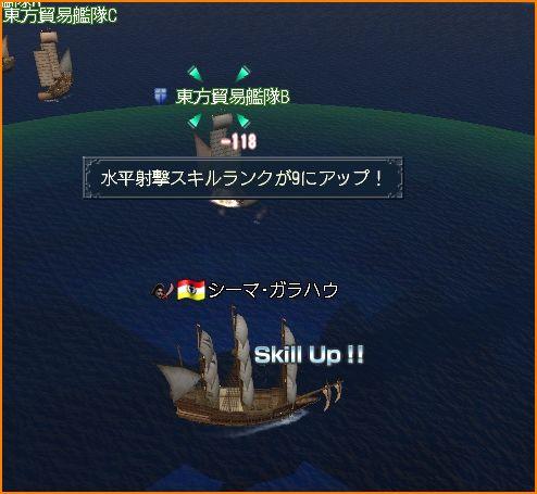 2011-01-10_09-26-13-011.jpg