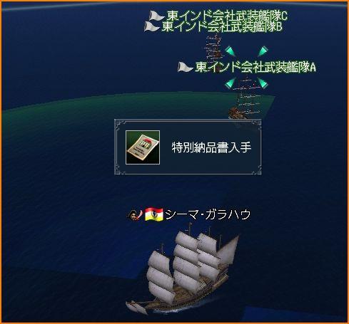 2011-01-10_09-26-13-012.jpg
