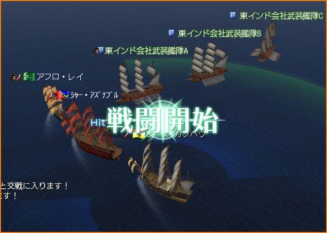 2011-01-10_09-26-13-013.jpg