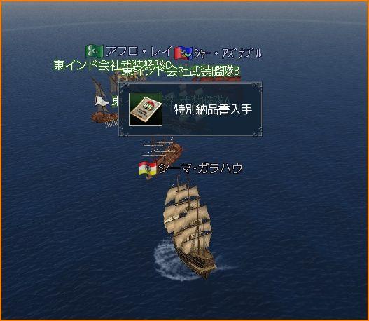 2011-01-10_09-26-13-014.jpg