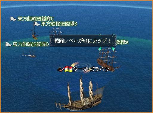2011-01-10_09-26-13-015.jpg