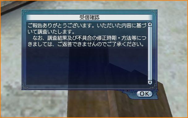 2011-01-15_08-15-24-011.jpg