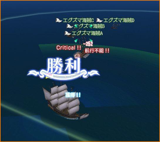 2011-01-21_00-17-50-001.jpg