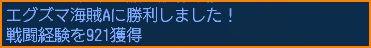 2011-01-21_00-17-50-002.jpg