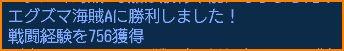 2011-01-21_00-17-50-004.jpg