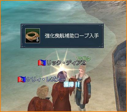 2011-01-28_00-51-17-009.jpg