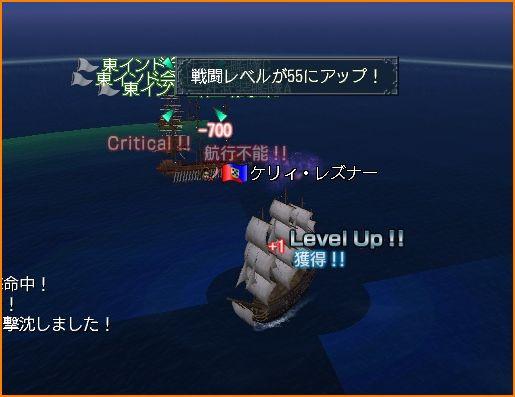 2011-02-03_01-12-14-001.jpg