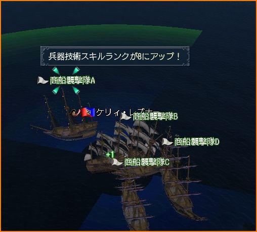 2011-02-03_01-12-14-002.jpg