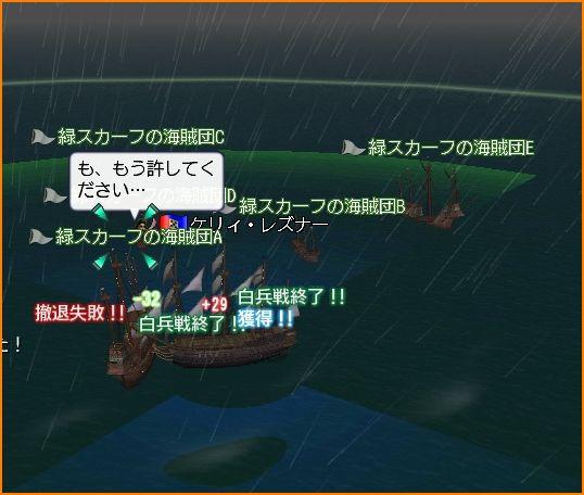 2011-02-03_01-12-14-005.jpg