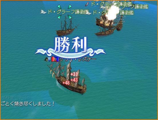 2011-02-03_01-12-14-009.jpg