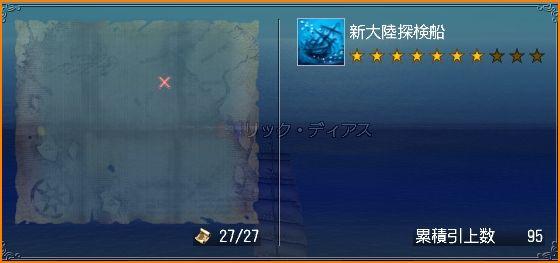 2011-02-04_17-37-59-001.jpg