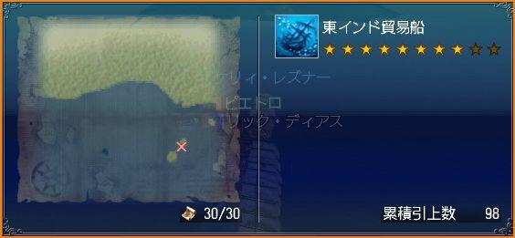 2011-02-04_17-37-59-007.jpg