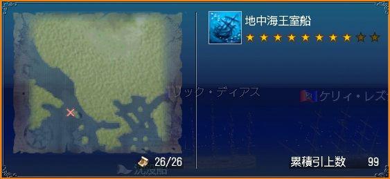 2011-02-04_17-37-59-008.jpg
