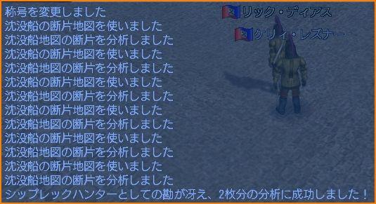 2011-02-04_17-37-59-010.jpg