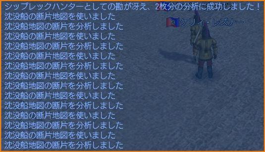 2011-02-04_17-37-59-011.jpg