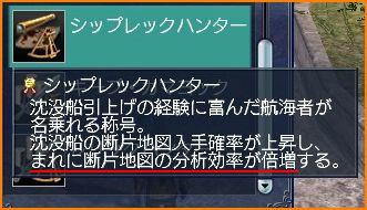 2011-02-04_17-37-59-012.jpg