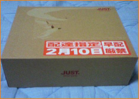 2011-02-11_12-55-34-001.jpg
