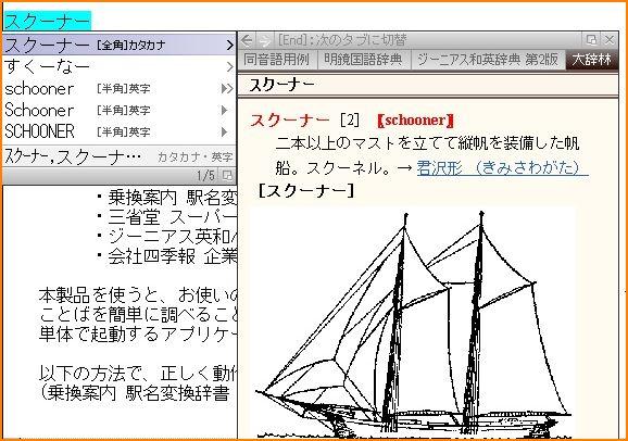 2011-02-11_12-55-34-004.jpg
