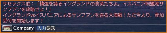 2011-02-11_12-55-34-006.jpg
