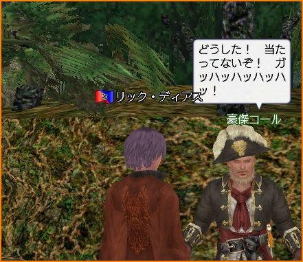 2011-02-13_15-01-43-003.jpg