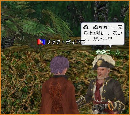 2011-02-13_15-01-43-004.jpg