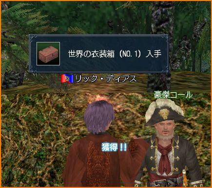 2011-02-13_15-01-43-005.jpg