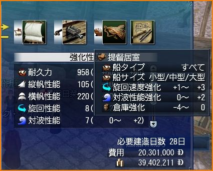 2011-02-15_22-13-00-002.jpg