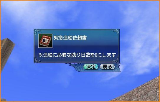 2011-02-15_22-13-00-004.jpg