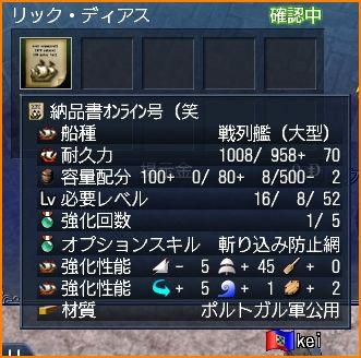 2011-02-15_22-13-00-005.jpg