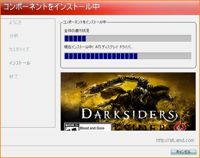 2011-02-20_13-37-21-004.jpg