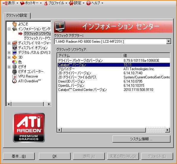 2011-02-20_13-37-21-005.jpg