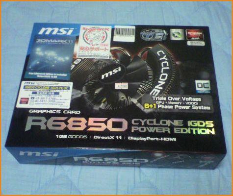 2011-02-20_20-19-19-001.jpg
