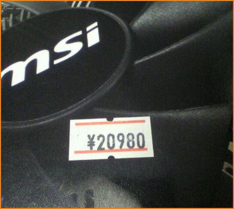 2011-02-20_20-19-19-004.jpg