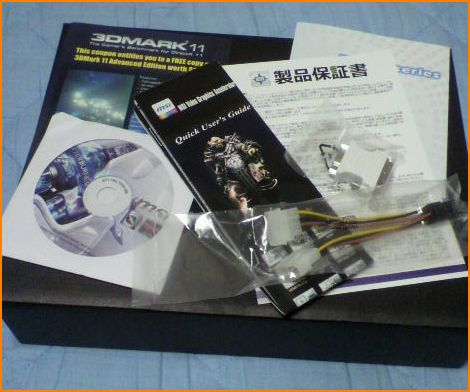 2011-02-20_20-19-19-006.jpg