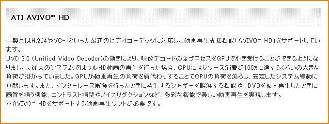 2011-02-20_20-19-19-009.jpg