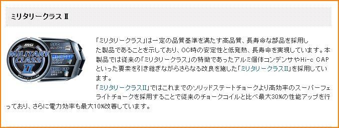 2011-02-20_20-19-19-010.jpg