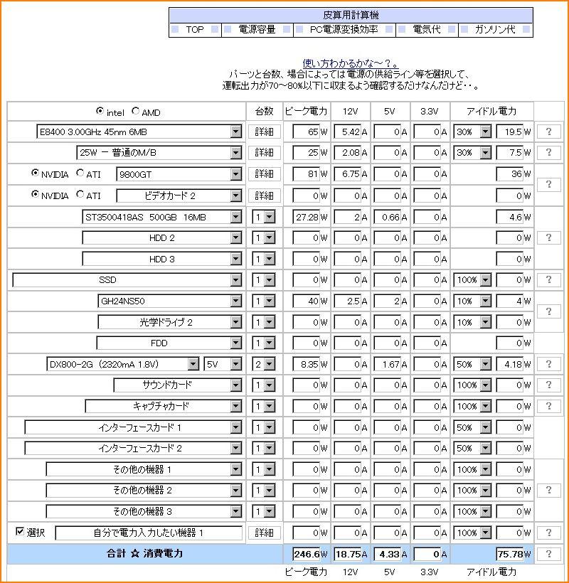 2011-02-21_21-46-32-003.jpg