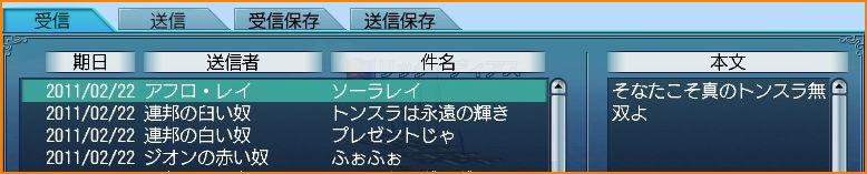 2011-02-23_00-03-36-001.jpg
