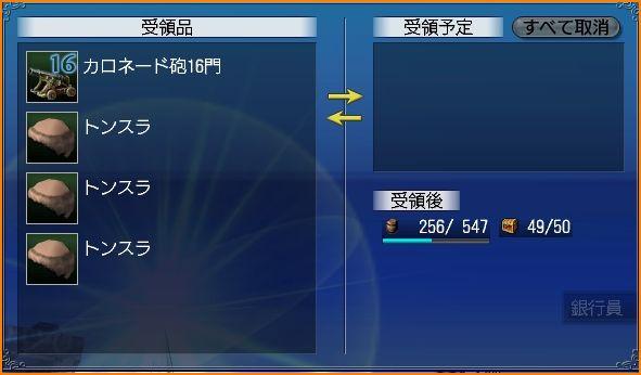 2011-02-23_00-03-36-002.jpg