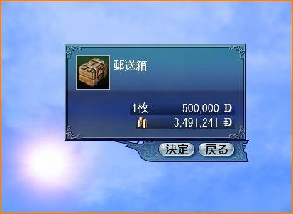 2011-02-23_00-03-36-003.jpg