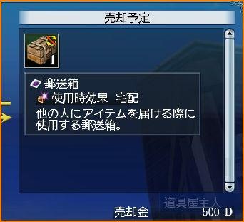 2011-02-23_00-03-36-004.jpg