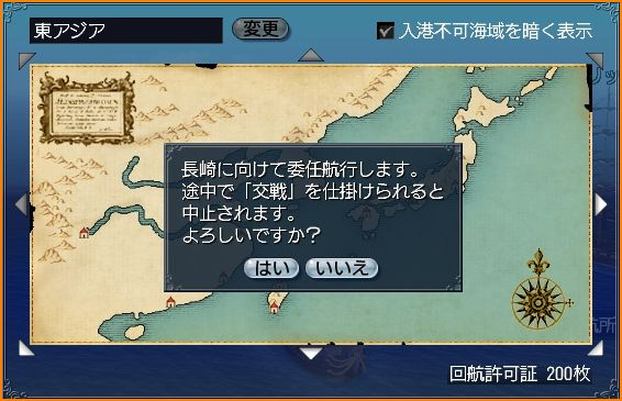 2011-02-23_00-03-36-005.jpg