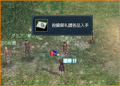 2011-02-26_01-02-20-007.jpg