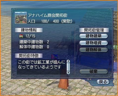 2011-02-26_01-02-20-009.jpg