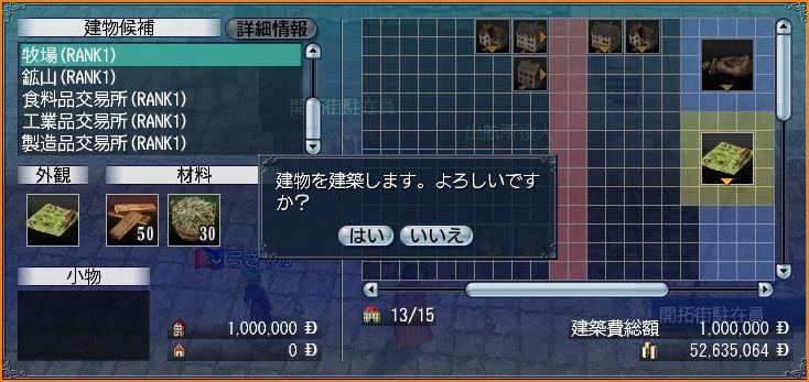 2011-02-26_11-45-27-002.jpg