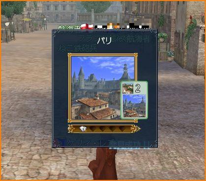 2011-02-27_15-40-45-002.jpg