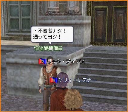 2011-02-27_15-40-45-003.jpg